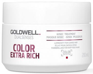 Goldwell Dualsenses Color Extra Rich naamio paksuille hiuksille 200ml-0